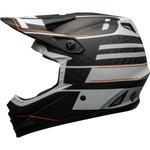 Bell Full-9 Helmet - Matte White/Black