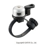Cateye OH-2400 Micro Brass Flextight Bell - Chrome