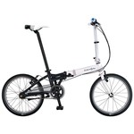 Dahon Folding Bike Vitesse I7HG Nexus