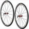 Mavic Ksyrium Elite S Red Wheelset - 25