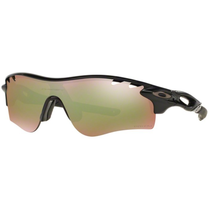Oakley Radarlock Path Black Sunglasses - PRIZM Shallow H2O   PRIZM Deep H2O 4290a8f90627