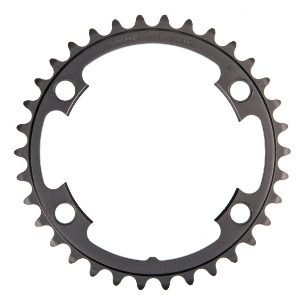 Chainring Shimano Dura-Ace FC-6800 39T - Inside