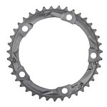 Shimano 105 FC-5703 Intermediate Chainring - 130 mm - 39 Teeth