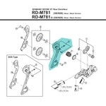 Shimano Outerplate MTB Derailleur - Y5Y098020