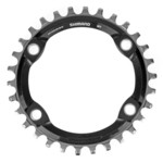 Shimano Deore XT FC-M8000-1  [96 mm] Chainring Single Chainring
