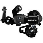 Shimano Tourney RD-FT35 Rear Derailleur - Short Cage - 6/7 Speeds