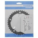 Shimano Sora FC-R3503 Chainring - 39 Teeth