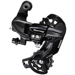 Shimano Tourney RD-TY300 6/7s Derailleur